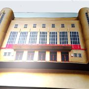 A giant Philharmonic Hall cake